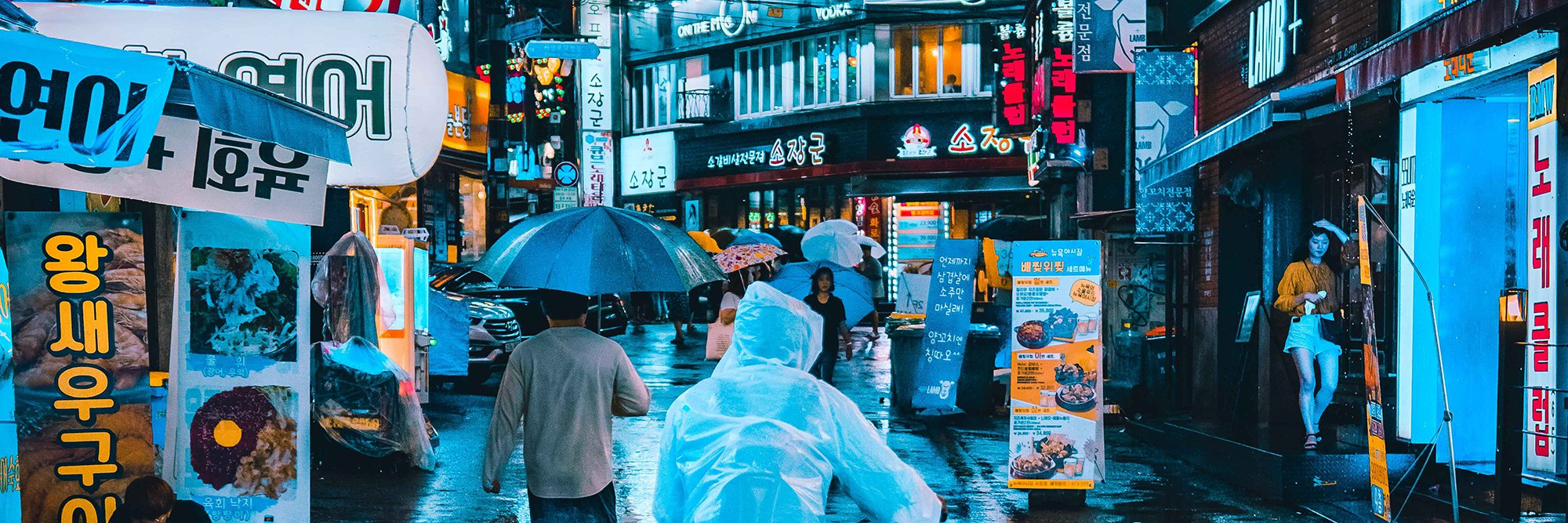 Incheon, South Korea at night in the rain
